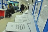 А образцы «офшорных» деклараций можно найти на сайте налоговой службы.Фото Олега МАЛЬЦЕВА