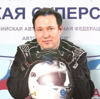 Фото из vk.com