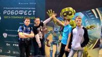 Покорители роботов. Крайний слева – Дима, справа – Егор. Фото cap.ru