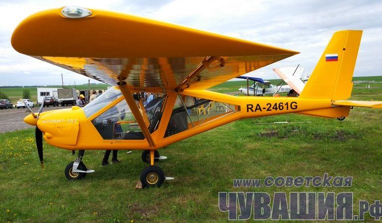 RA-2461G Aeroprakt 22L2