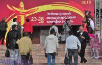 Церемония открытия второй год подряд проходит в зале филармонии. Фото Олега МАЛЬЦЕВА