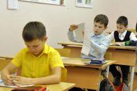 На итоговую проверочную работу по каждому предмету четвероклассникам дается 45 минут.Фото с сайта ege.edu.ru