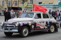 «Победу» начали выпускать сразу после Великой Отечественной войны.Фото cap.ru