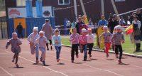 Старт! И малыши наперегонки помчались вперед. Фото cap.ru
