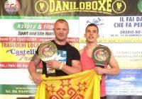 Пояса победителей шоу стали трофеями Алексея Соловьева (слева) и Ивана Милованова.Фото cap.ru