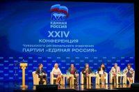 В один день провели свои конференции региональные отделения партий «Единая Россия» и «Справедливая Россия»