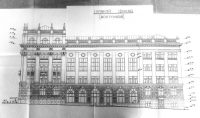 Проект 1953 г. с пятым этажом