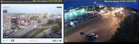 Сравнение изображения с веб-камер Чебоксар и Челябинска в вечернее время.