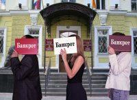 По подсчетам экспертов Объединенного кредитного бюро (ОКБ), потенциальными банкротами являются почти 600 тысяч россиян…Коллаж «СЧ»