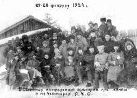 Участники I областной конференции селькоров газеты «Канаш». Чебоксары, 27–28 февраля 1924 г. В первом ряду второй справа – К.М. Никишев.