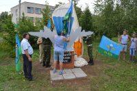Фото с сайта Красноармейского района