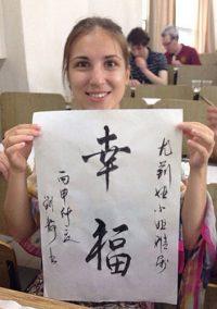Это – настоящая китайская грамота. Фото с сайта ЧГУ
