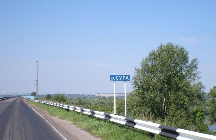 ВПорецком расширят мост через Суру
