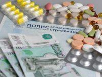 Росздравнадзор, помимо прочего, рассматривает жалобы, когда пациенты за свой счет покупают лекарства во время лечения в дневном стационаре и тем более во время нахождения в больнице.Фото z7.d.sdska.ru