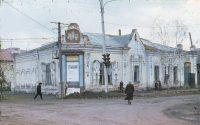 Вот так кинотеатр «АРС» выглядел в 1974 году.Фото из интернет-архивов