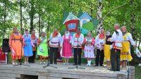 Ансамбль «Эревет» охотно выступает и на российских фестивалях, и на районных праздниках. Фото cap.ru