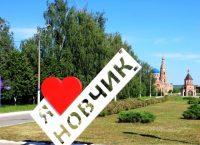 Фото cheb.ru
