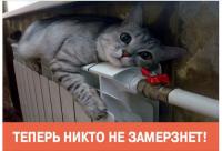 Эту фотографию у себя на странице в Фейсбуке разместил главный государственный жилищный инспектор России Андрей Чибис.