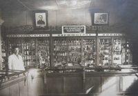 1939 год. Аптечный отдел ручной продажи.