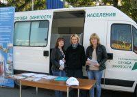 Мобильный офис центра занятости города Шумерли к услугам населения.