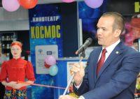 Большое кино стало доступно алатырцам благодаря федеральному гранту.Фото cap.ru