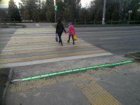Первый, но не последний «яркий» переход.Фото cap.ru