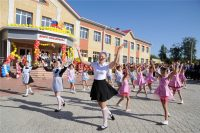 Фото cap.ru