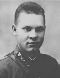 Довоенное фото Константина Радикова