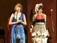Каждое выступление на сцене – это преодоление своих страхов и возможность проявить талант.Фото dk-salut.ru