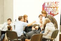 Вчера на «Полигоне» участники «Живых городов» обсуждали детали своих проектов и их «упаковку».