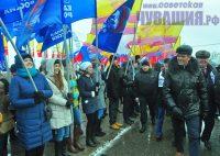 На митинге-концерте в Чебоксарах собрались более 11 тысяч человек. Фото Олега МАЛЬЦЕВА
