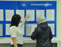 Некоторые налогоплательщики нынче получили квитанции и не поверили своим глазам.Фото Олега МАЛЬЦЕВА из архива «СЧ»