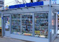 В киосках «СЧ» можно и купить, и подписаться на всю прессу Чувашии.