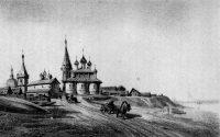 г. Чебоксары. Литография из книги Н.П. Боголюбова «Волга от Твери до Астрахани» (1862).