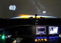 Передовое оборудование и высокоточные приборы позволят наблюдать за звездами и планетами.