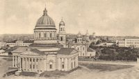 Симбирск. Общий вид от кафедрального собора на север.Фото: statehistory.ru
