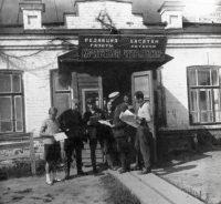В 1933 году редакция газеты» Красная Чувашия» располагалась в Чебоксарах в одноэтажном кирпичном здании на улице Розы Люксембург.Фото www.gia.archives21.ru