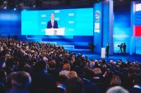 Председателем партии на новый пятилетний срок единогласно избран Дмитрий Медведев.Фото cap.ru
