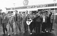 Гостями фестиваля в 1985 году стали 26 тысяч человек из 157 стран мира.Фото istfak.omgpu.ru
