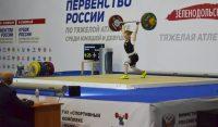 Ирина Баймулкина, похоже, уверенно закрепилась в рядах национальной сборной.Фото cap.ru