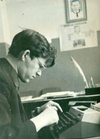 Свои материалы журналист Кириллов любил печатать сам.
