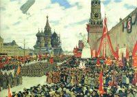 Константин Юон. «Парад Красной Армии». 1923 г.
