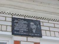 В Советском Союзе первой женщиной-послом была Александра Коллонтай, второй женщиной, удостоенной этого звания, стала уроженка города Ядрина Зоя Миронова.Фото cap.ru