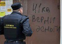 Сейчас за подобное «извещение» на входной двери дома коллекторов призовут к ответу.Фото spbka.ru