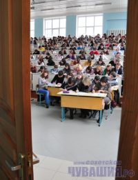 Первый Тотальный диктант в Чебоксарах написали в 2013 году.Фото Олега МАЛЬЦЕВА из архива редакции