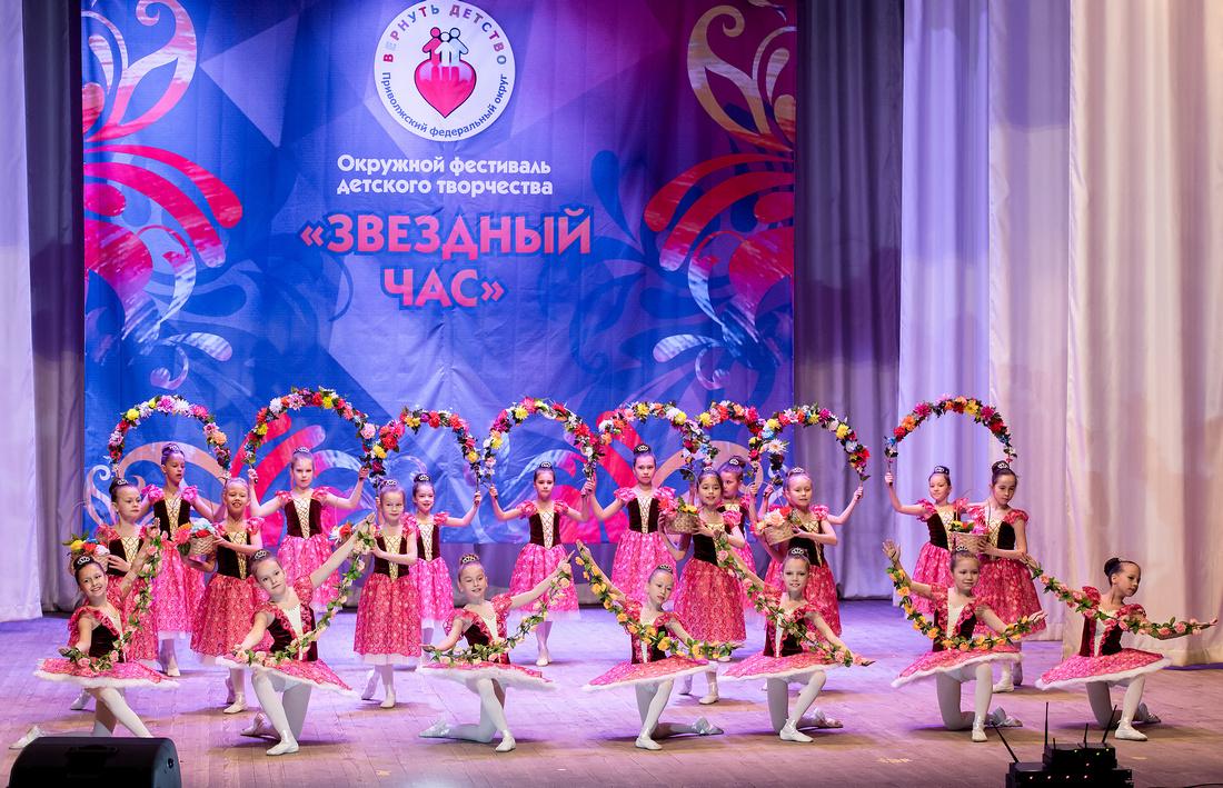 Вфинале окружного фестиваля «Звездный час» выступили пензенские дети