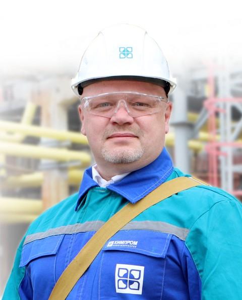 """Генеральный директор ПАО """"Химпром"""""""