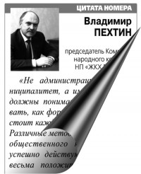 _01-11