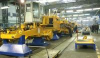 концерн «Тракторные заводы»