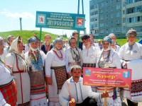 Фольклорный ансамбль «Кунер» из Мариинско-Посадского района